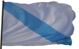 National Flag of Galicia